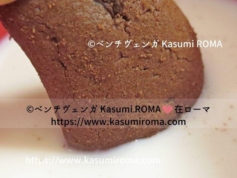 f:id:kasumiroma:20210218063622j:plain