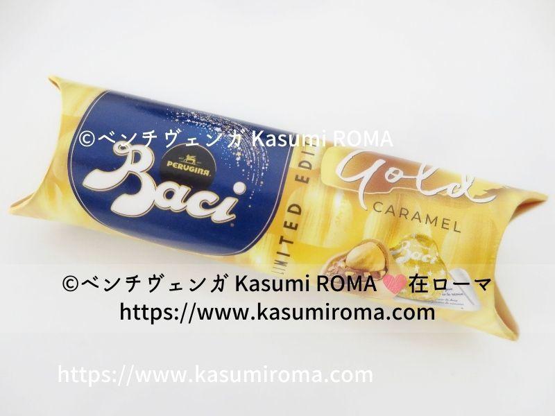 f:id:kasumiroma:20210218074803j:plain
