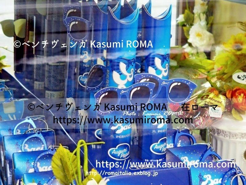 f:id:kasumiroma:20210218074909j:plain