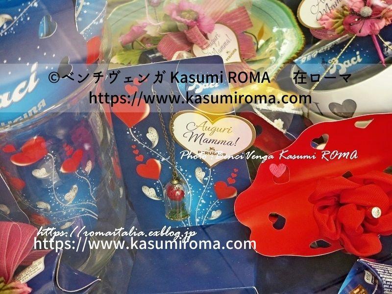 f:id:kasumiroma:20210218074944j:plain