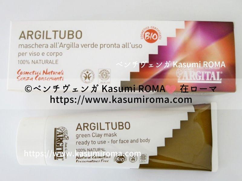 f:id:kasumiroma:20210302003235j:plain