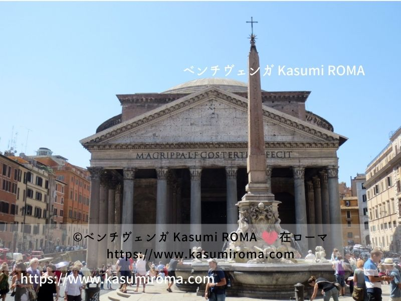 f:id:kasumiroma:20210310043406j:plain