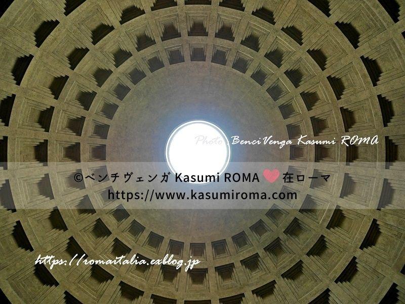 f:id:kasumiroma:20210310043503j:plain