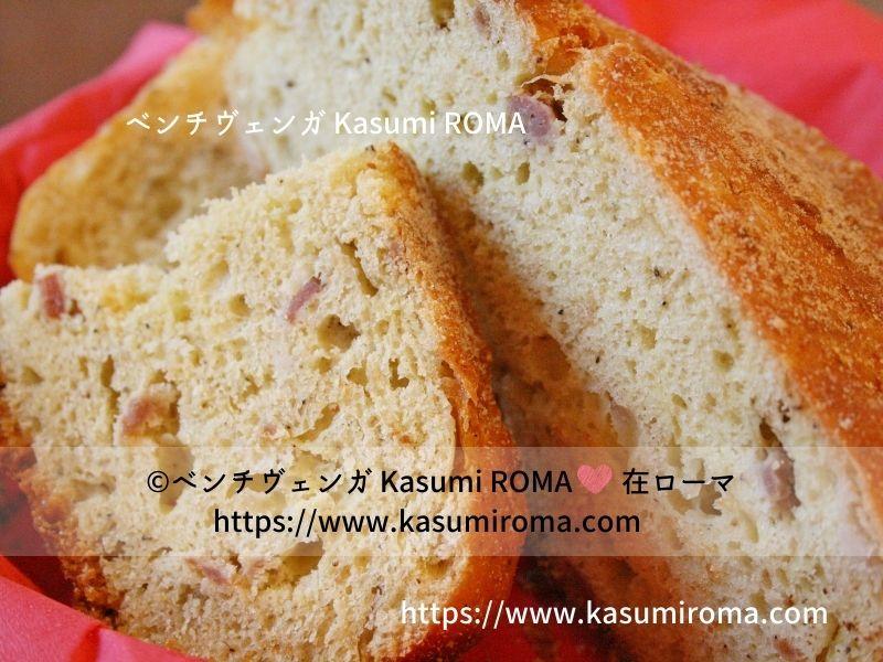 f:id:kasumiroma:20210402072957j:plain