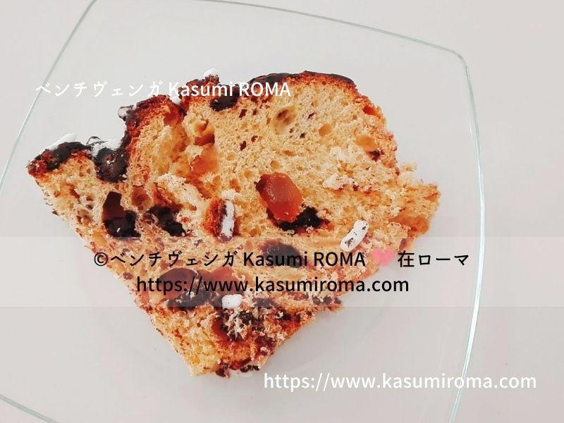 f:id:kasumiroma:20210406012342j:plain