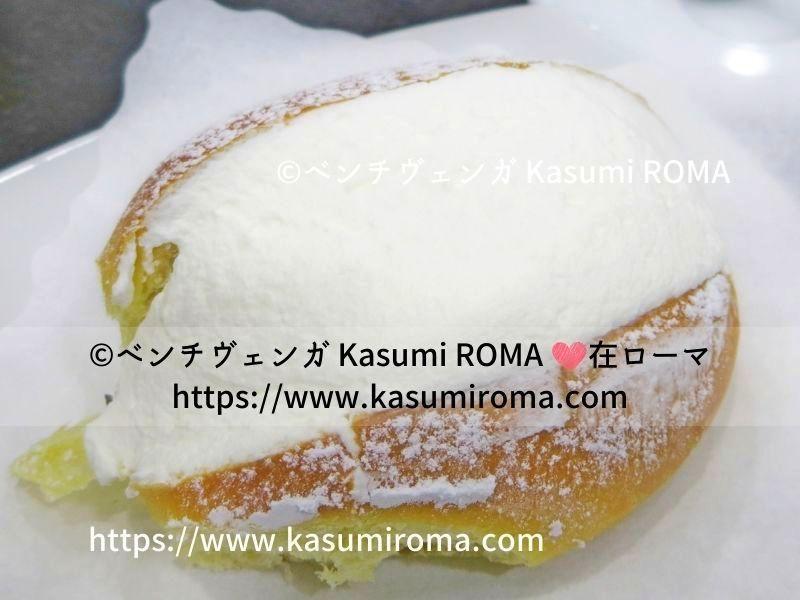f:id:kasumiroma:20210517224519j:plain