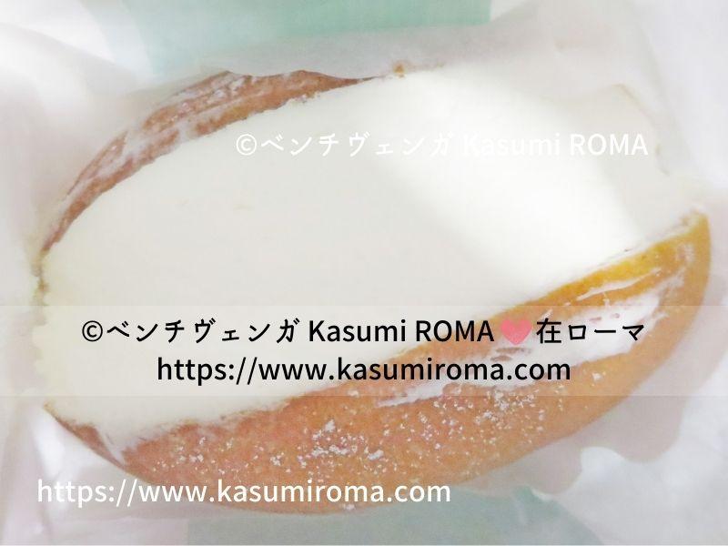 f:id:kasumiroma:20210517224523j:plain
