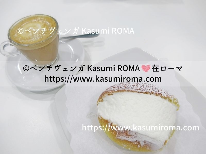 f:id:kasumiroma:20210517224543j:plain