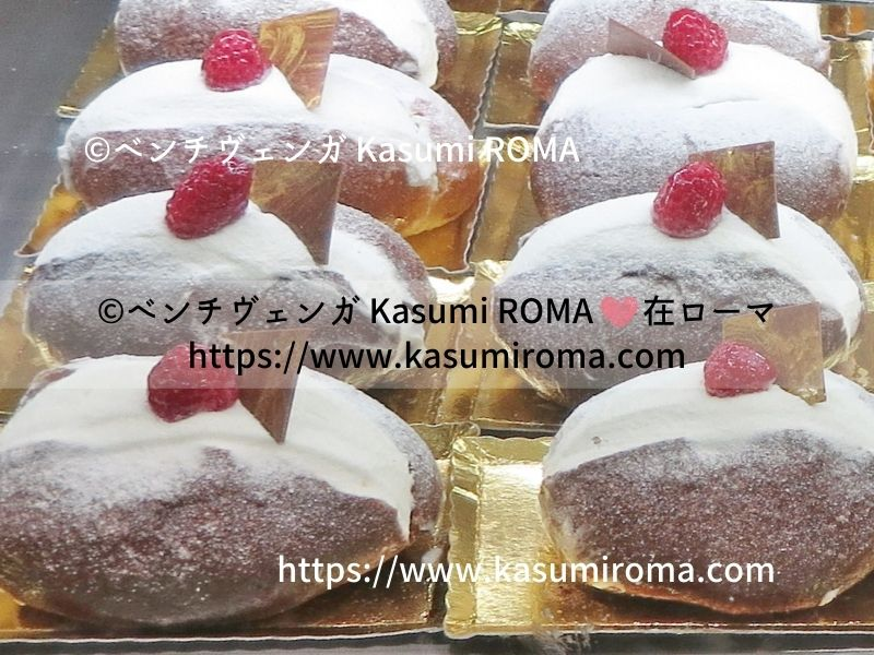 f:id:kasumiroma:20210517224620j:plain