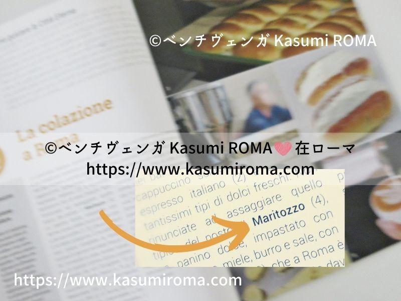 f:id:kasumiroma:20210518225127j:plain