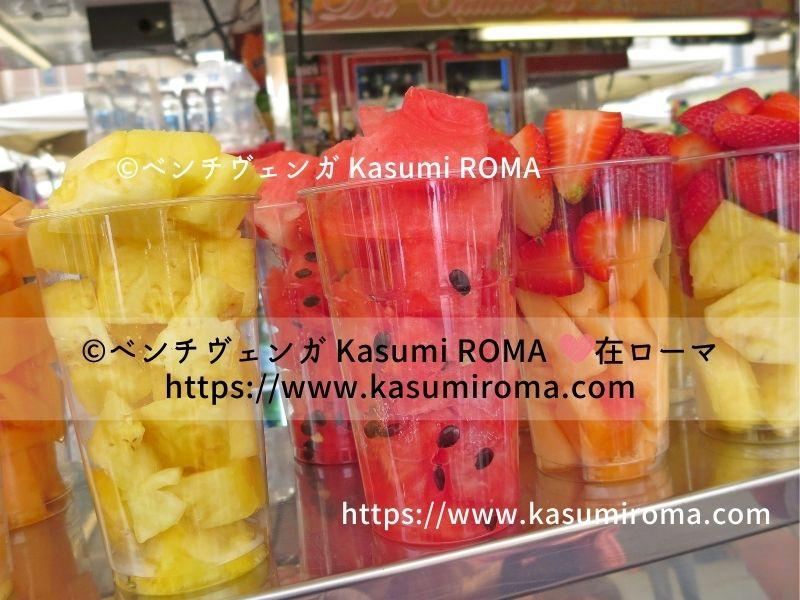 f:id:kasumiroma:20210610193640j:plain