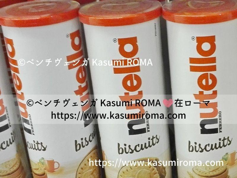 f:id:kasumiroma:20210803162640j:plain