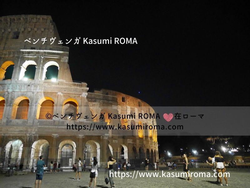 f:id:kasumiroma:20210826181159j:plain