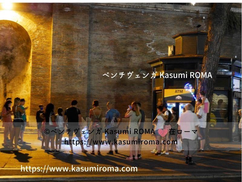 f:id:kasumiroma:20210826181249j:plain