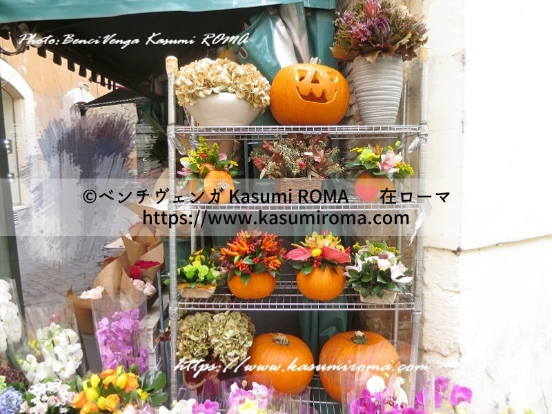 f:id:kasumiroma:20210908211307j:plain