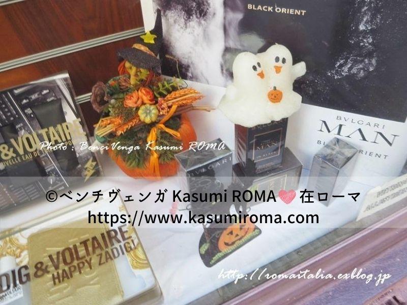 f:id:kasumiroma:20210908211416j:plain