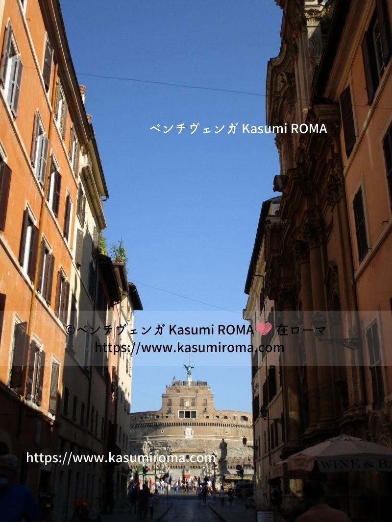 f:id:kasumiroma:20210910012052j:plain