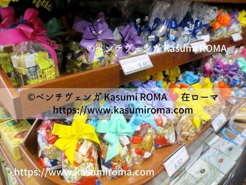 f:id:kasumiroma:20210923195604j:plain