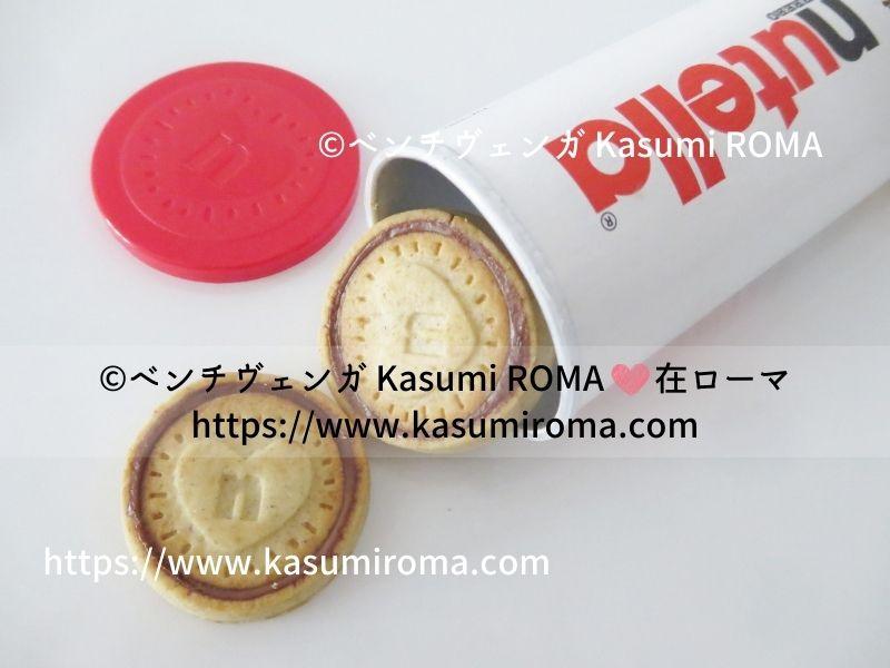 f:id:kasumiroma:20210928220421j:plain