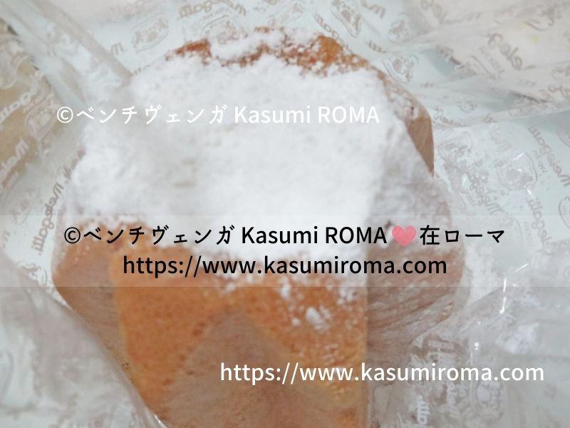 f:id:kasumiroma:20211008045756j:plain