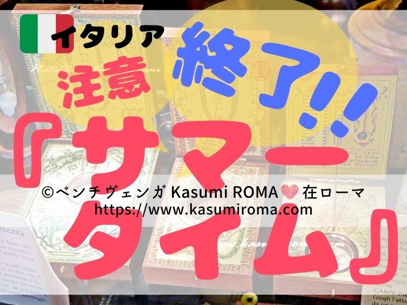 f:id:kasumiroma:20211011061612j:plain