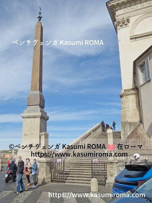 f:id:kasumiroma:20211011171147j:plain