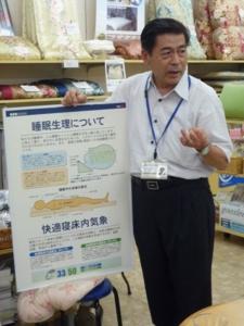 f:id:kasunavi:20110910181353j:image:right:w200