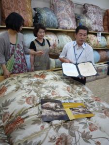 f:id:kasunavi:20110910184102j:image:w150