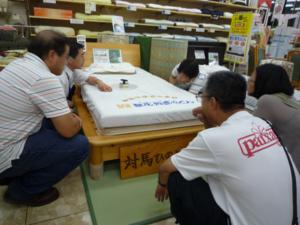 f:id:kasunavi:20110910193154j:image:w200