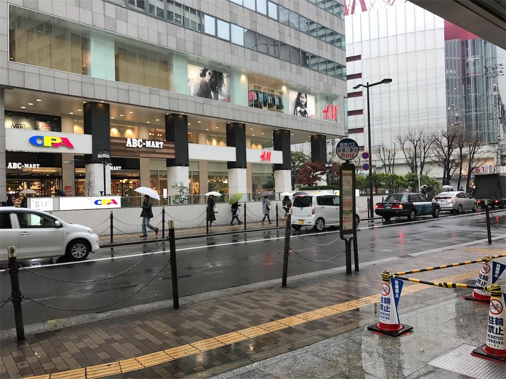 f:id:kasunohirameki:20170218044127j:image