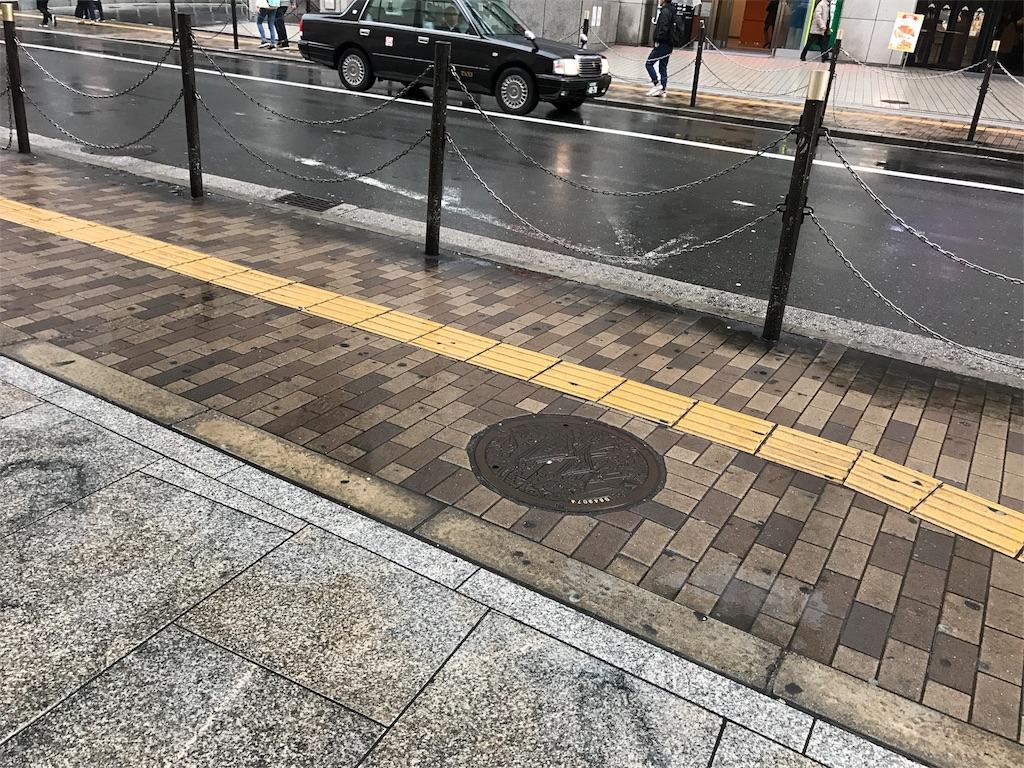 f:id:kasunohirameki:20170218044146j:image