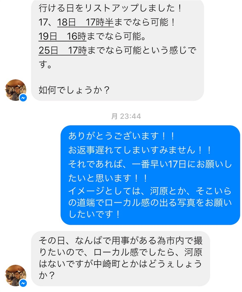 f:id:kasunohirameki:20170218172830j:image