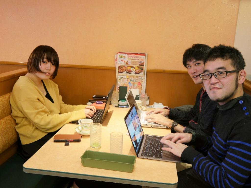 f:id:kasunohirameki:20170224181232j:plain