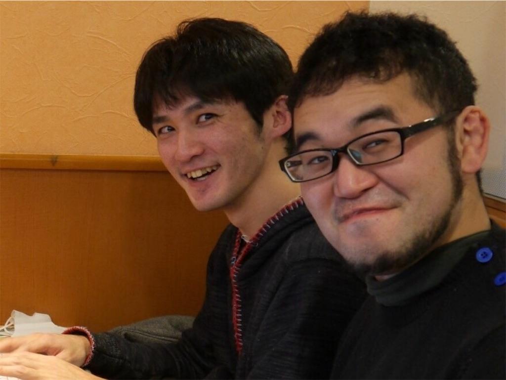 f:id:kasunohirameki:20170225031534j:image