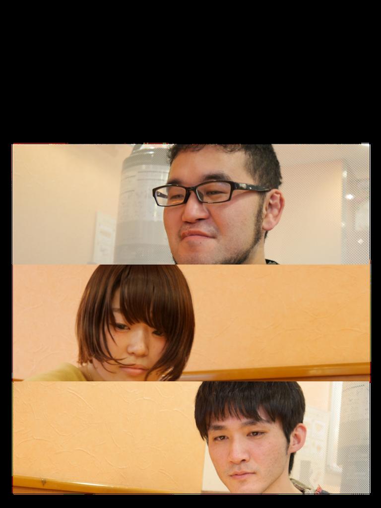 f:id:kasunohirameki:20170225031704p:image