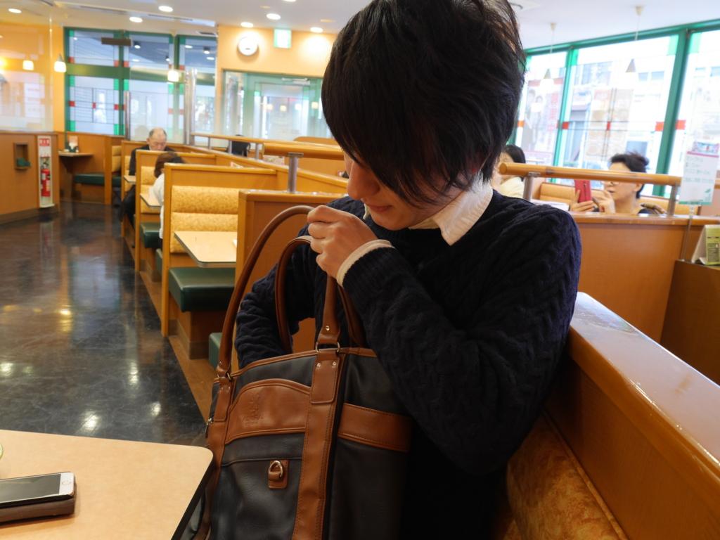 f:id:kasunohirameki:20170225034427j:plain