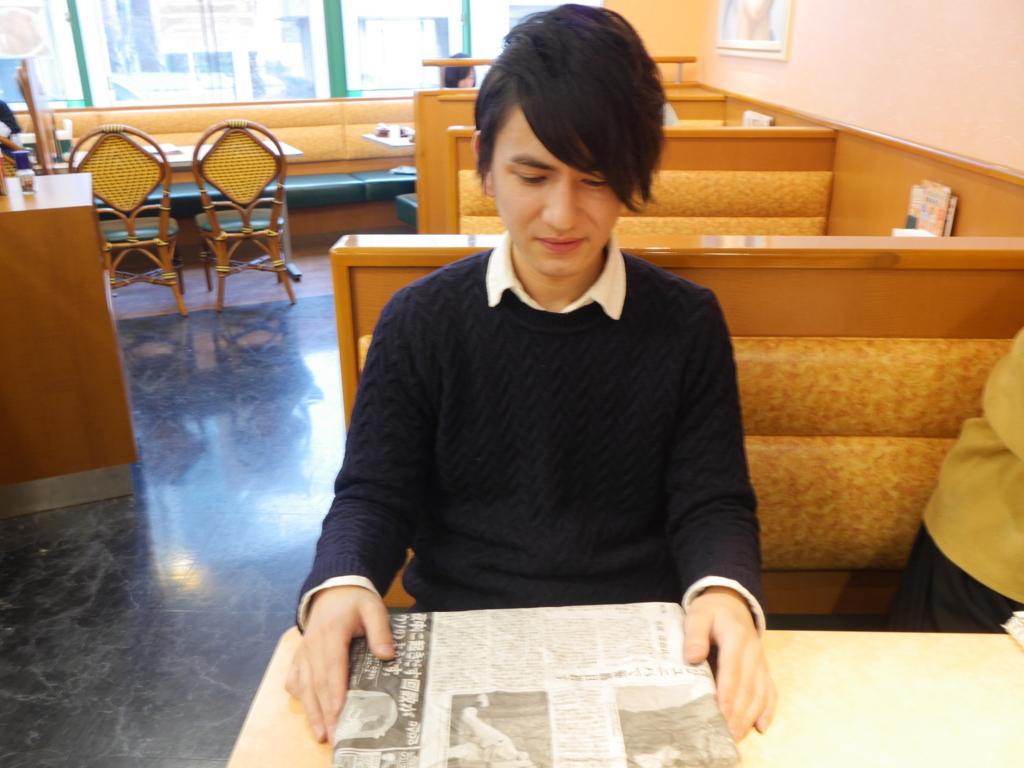 f:id:kasunohirameki:20170225035427j:plain