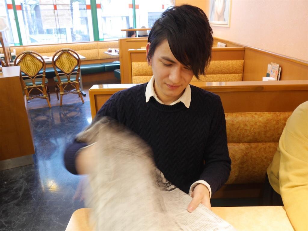f:id:kasunohirameki:20170225035846j:image