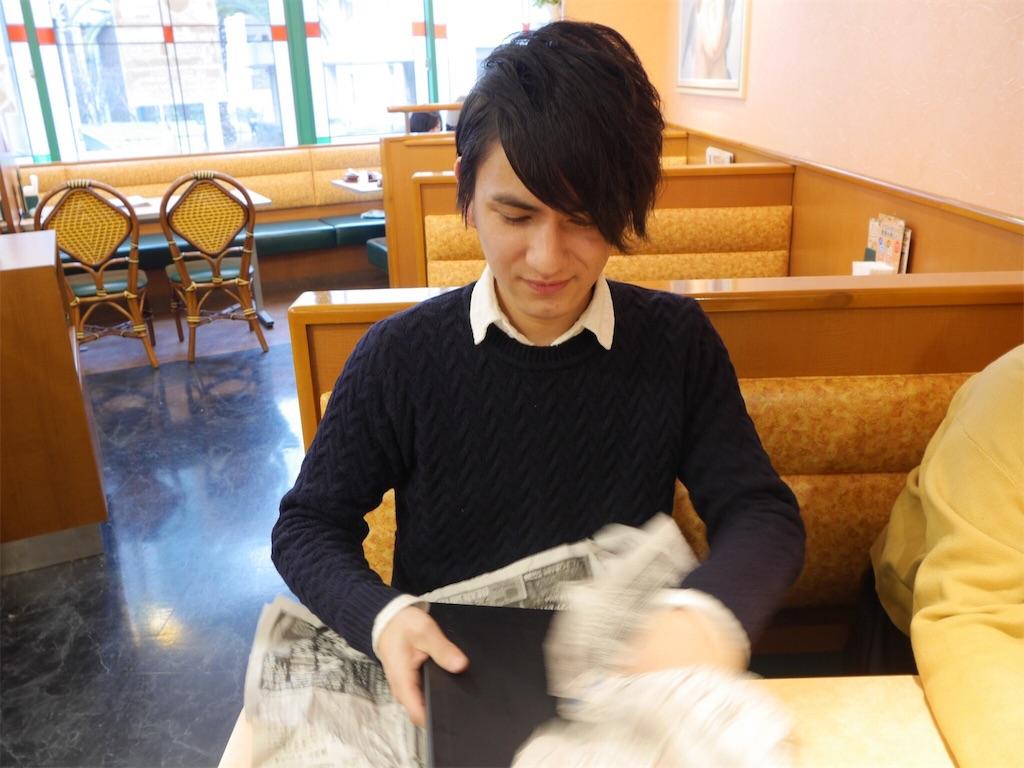 f:id:kasunohirameki:20170225035854j:image