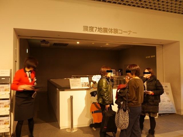 f:id:kasunohirameki:20170303040120j:plain
