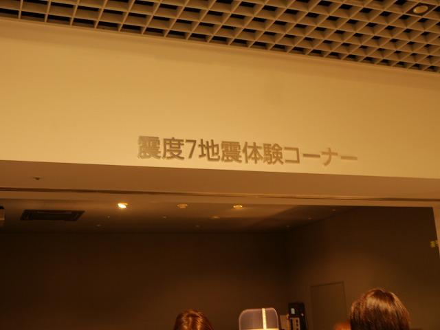 f:id:kasunohirameki:20170303052842j:plain