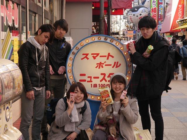 f:id:kasunohirameki:20170303080946j:plain
