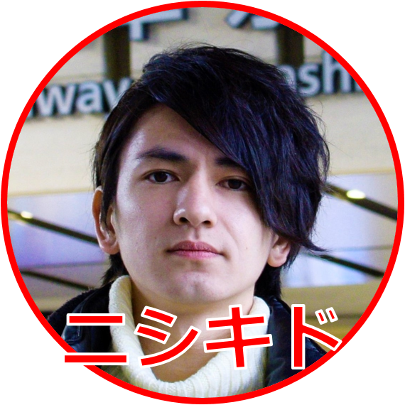 f:id:kasunohirameki:20170328005811p:plain