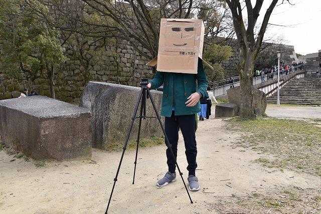 f:id:kasunohirameki:20170407180629j:plain