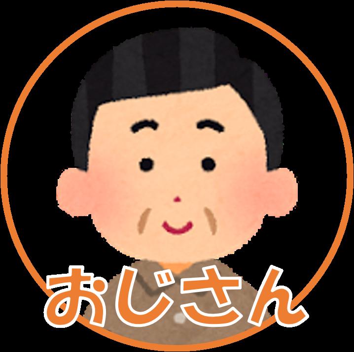 f:id:kasunohirameki:20170407185402p:plain