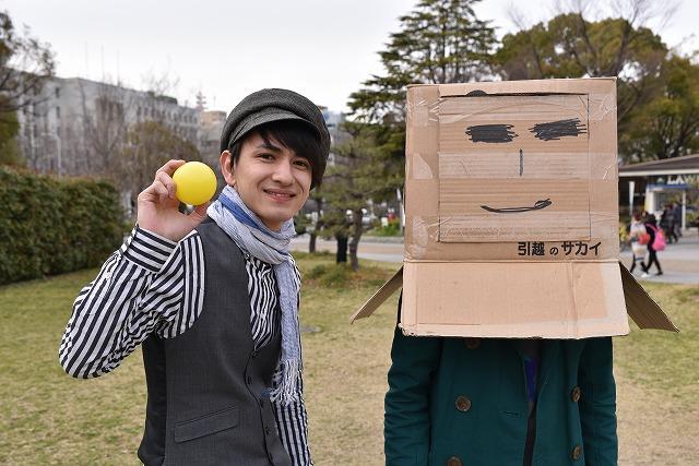 f:id:kasunohirameki:20170407205029j:plain