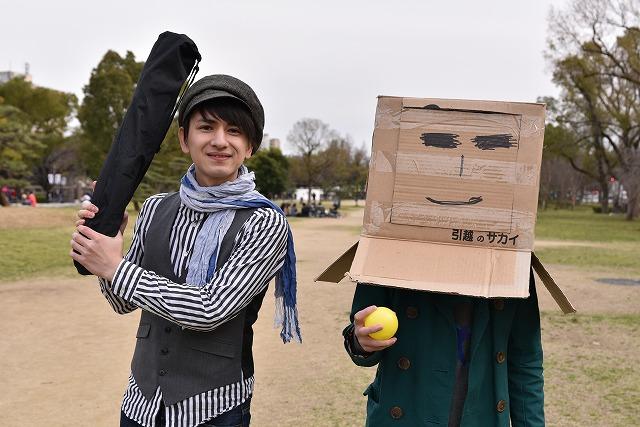 f:id:kasunohirameki:20170407210141j:plain