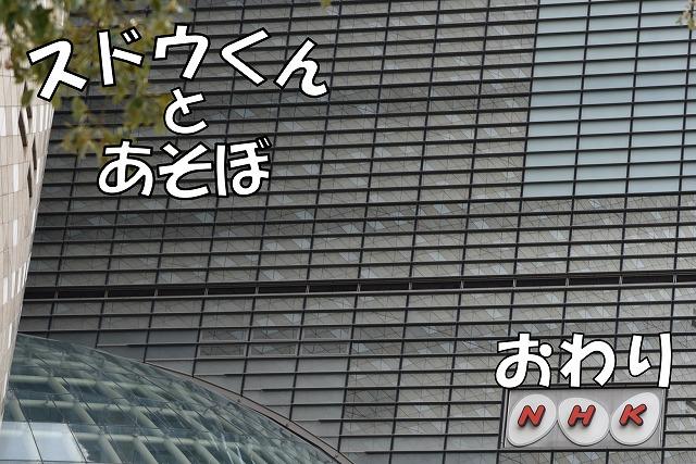 f:id:kasunohirameki:20170408044816j:plain