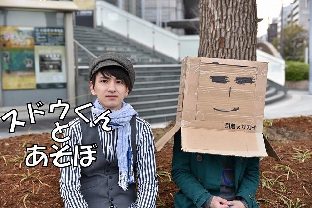 f:id:kasunohirameki:20170408052909j:plain