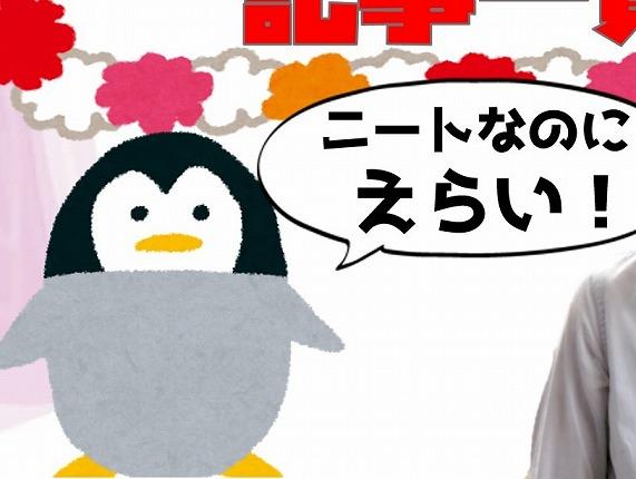f:id:kasunohirameki:20170716135514j:plain